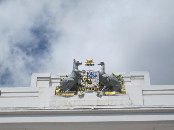 旧国会議事堂の国章