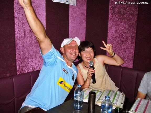 Karaoke top