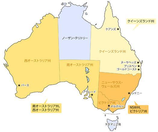 オーストラリア州地図