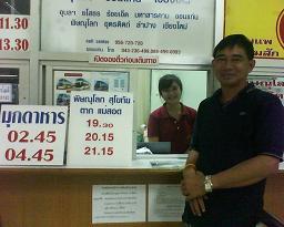 DSC00143-KhonKaen bus terminal