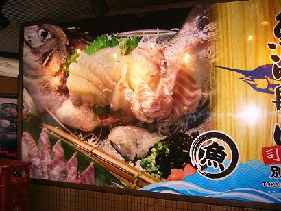 司別邸オープン24-11-05 (4)