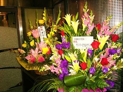 司別邸オープン24-11-05 (3)