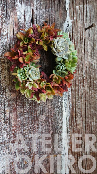 wreath058.jpg