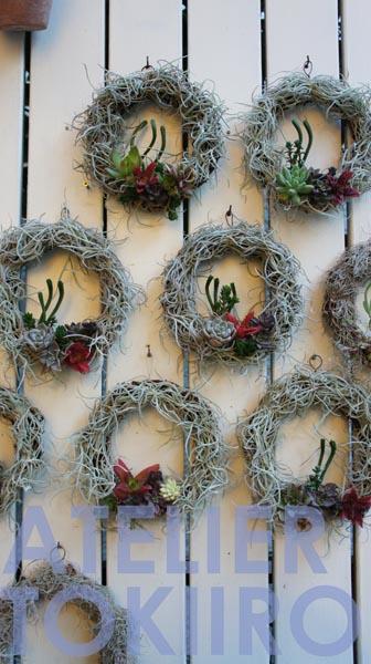 wreath059.jpg