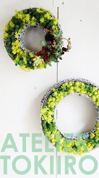 wreath070.jpg