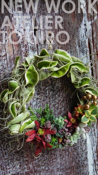 wreath071.jpg