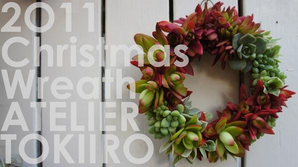 wreath074.jpg