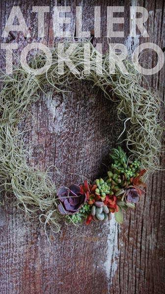 wreath076.jpg