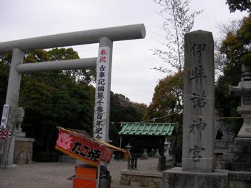 いざなぎ神社1