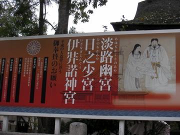 いざなぎ神社2