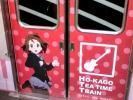 ラッピング電車10