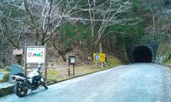 天城トンネル・CB・01