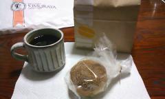 コーヒー・3.26