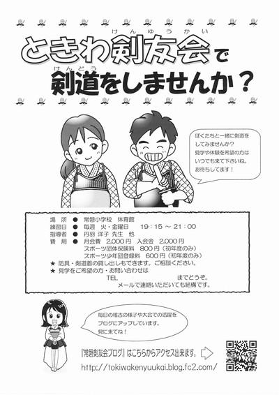 IMG_0005-1-1.jpg