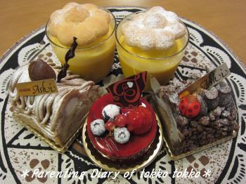 茅ヶ崎ケーキ