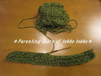 ジャケット編み始め1