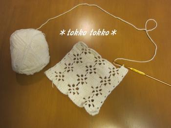 ポケットティッシュカバー花模様編み1