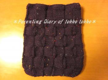 市松模様バッグ編み上がり
