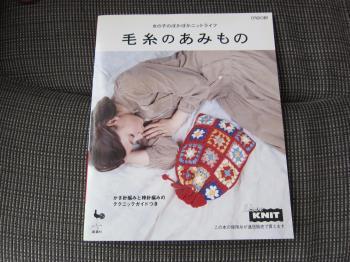 ルームシューズえんじ本1