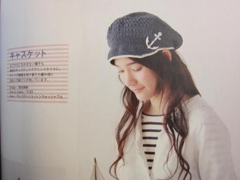 ニットマルシェ帽子2