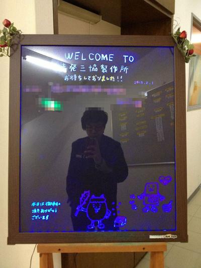 2TUKI20131203.jpg