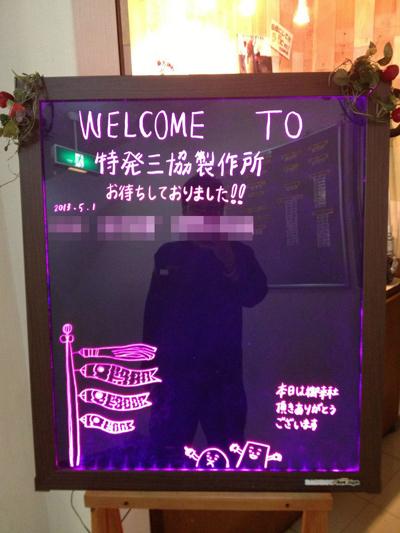 5TUKI20131203.jpg