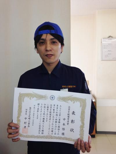 NAKAMOTO20131205.jpg