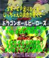 dbh1.jpg