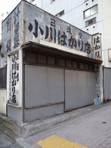 2008_03090100.jpg