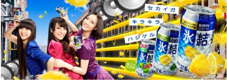 繝槭ず繧ォ繝ォ_convert_20120228115130