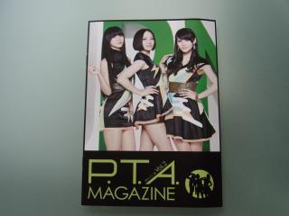 P.T.A. magazine Vol.2