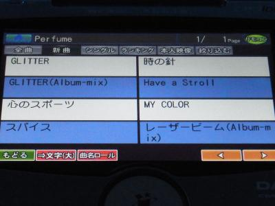 RIMG1852_convert_20120109145901.jpg