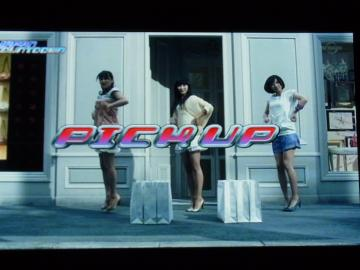 RIMG2003_convert_20120108224801.jpg