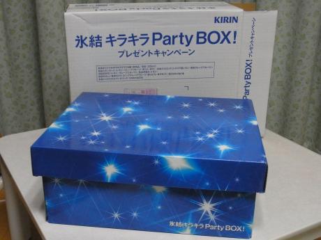 RIMG2564_convert_20120315215321.jpg