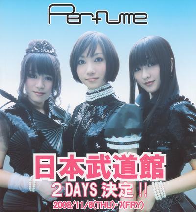 perfume_budo01_convert_20120222225233.jpg