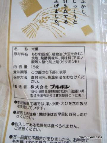 フード・アクション・ニッポン2013