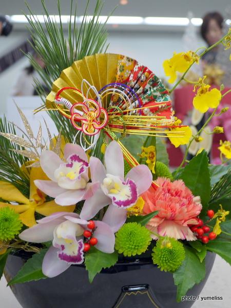 日比谷花壇お正月用フラワーアレンジメント