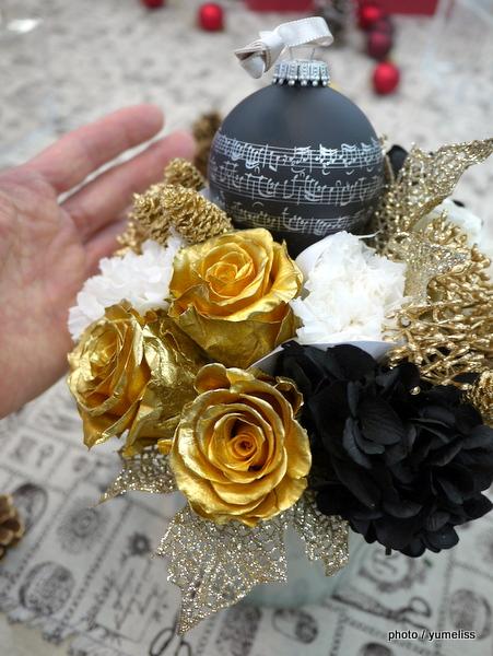 日比谷花壇2013冬ギフト