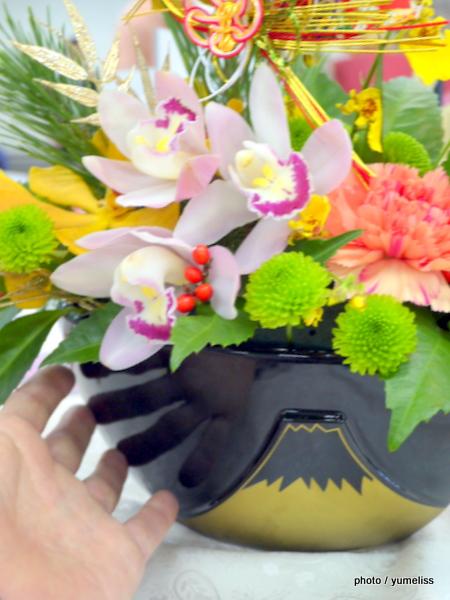 日比谷花壇お正月
