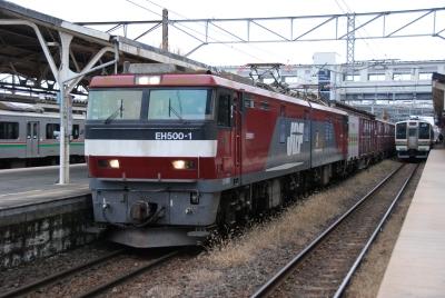 20111231_02.jpg