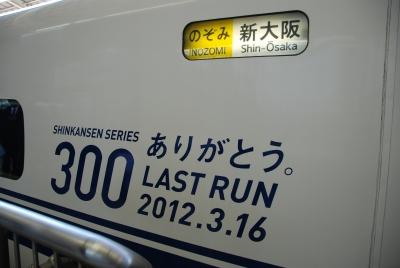 20120219_04.jpg