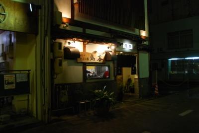 20120313_01.jpg