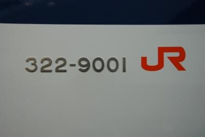 20120408_04.jpg