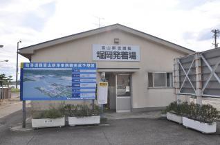 2011年8月19日 富山県営渡船 堀岡発着場