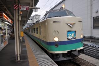 2011年8月19日 JR西日本北陸本線 富山 485系T-14編成