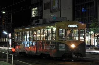 2011年8月19日 富山地方鉄道市内電車 富山駅前 7000形7018号