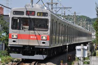 2011年8月30日 横浜高速こどもの国線 恩田~長津田 9000系9012F