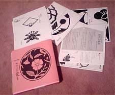 紋切り型セット