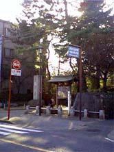 東漸寺入口