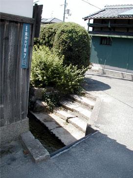倉治地区の洗場